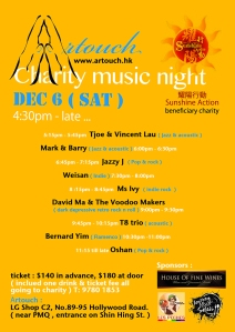 charity music event 2014