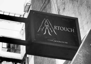 artouch logo